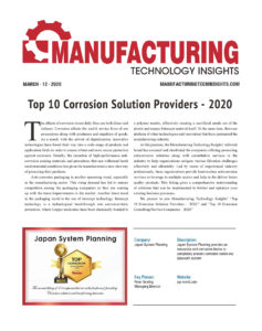 マニュファクチャリング・テクノロジー・インサイト(米国製造技術誌)