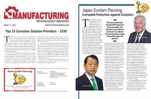 米国製造技術誌「MANUFACTURING TECHNOLOGY INSIGHTS」
