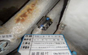 NMRパイプテクー設置」(GTタワー南郷台)