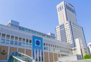JR札幌駅(JRタワービル)