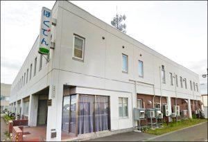 北海道電力株式会社 岩見沢支店 平成28年2月設置